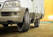 Continental VancoCamper 225/75 R16 C 116 R 8pr Letné