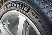 Michelin Pilot Sport 4 255/40 ZR19 100 Y XL FR Letné