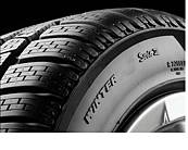 Pirelli WINTER 210 SOTTOZERO SERIE II 235/50 R19 103 H AO XL FR Zimné