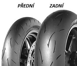 Dunlop SP MAX D212 GP PRO4 190/55 ZR17 75 W TL Zadná Závodné